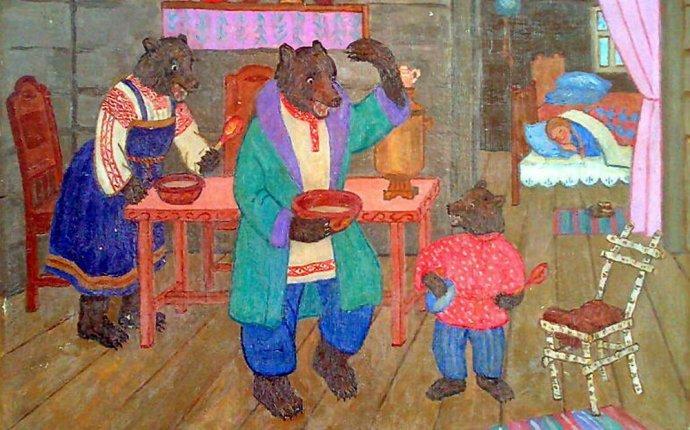Продать картину три медведя vsk-company.ru